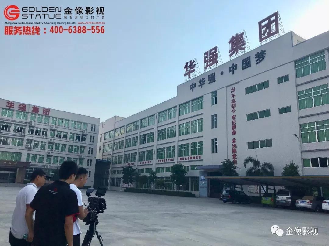 致敬三十年,華強集團創始人陸錫章創業之路!